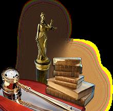 Послуги досвідченого адвоката