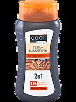 """Гель - шампунь Ultraenergy от ТМ """"Cool men"""" для волос и тела, 250 мл."""