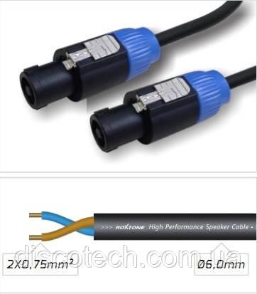 Готовый акустический кабель Roxtone SSSS275L5, 2x0.75 кв.мм,вн.диаметр 6 мм, 5 м