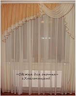 Ламбрикен Ассиметрия 2м песочный