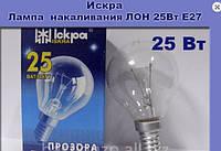 Лампа накаливания ЛОН 25Вт Е27в индивидуальной упаковке Искра