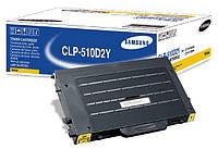Заправка картриджей Samsung CLP-510D2Y принтера Samsung CLP-510
