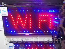 Светодиодная вывеска ( Wi-Fi)