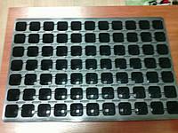 Кассеты для рассады. 77 ячеек  код S.P.-77