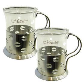 Набор чашек из 2-х чашек Maestro MR-1663-200