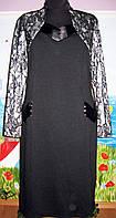 Платье женское, в деловом стиле