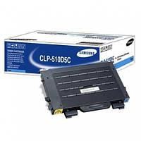 Заправка картриджей Samsung CLP-500D5C/ELS принтера Samsung CLP-500/500N/550/550N