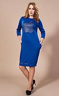 Молодежное синее универсальное платье (р 46-48) Распродажа!