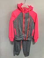 Спортивный костюм девочка неон+серый р.116