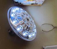 Светодиодная (22 светодиода) лампа с пультом управления GK-678 с аккумулятором