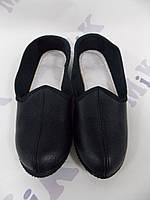 Тапочки закрытые кожаные (чувяки)