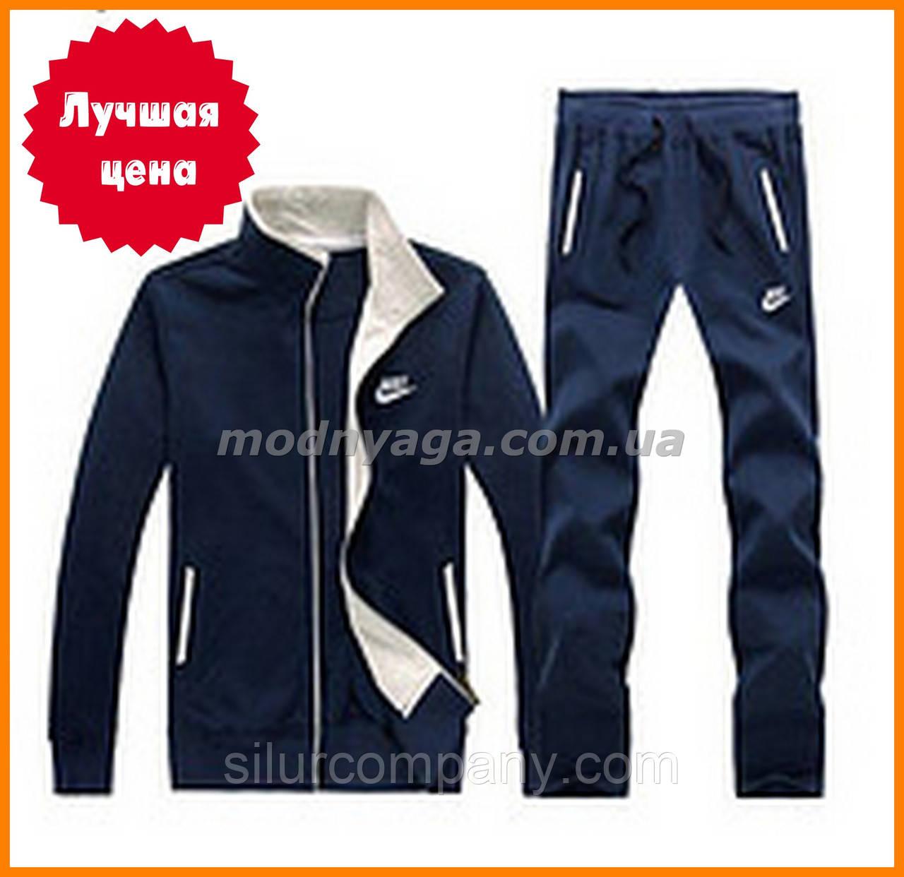 9496ef26 Детские спортивные костюмы Adidas Nike| Недорого для мальчиков - Интернет  магазин
