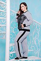 Спортивный костюм Наоми св-серый р. 56;58