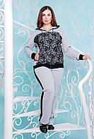 Спортивный костюм Наоми св-серый р. 56-58