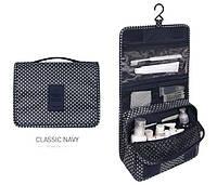 Дорожная сумка-органайзер для косметики Toiletry Pouch синий