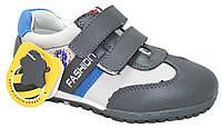Туфли, кроссовки спортивные для мальчика р.25-30 TM Clibee (Румыния)
