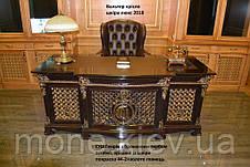 """Стол руководителя в стиле Барокко """"Генрих"""", фото 2"""
