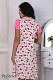 Комплект для беременных халат+ночная сорочка размер 50, фото 7