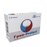 Грипп-Protect