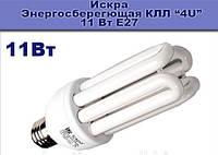 Лампа люминесцентная компактная «4U» КЛЛ 11Вт/827-4U /Т3-Е27