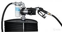 Насос для топлива DRUM EX50 12V + ручной пистолет