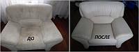Химчистка мягкой мебели, чистка диванов в Днепропетровске (Фактор Чистоты)