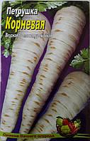 Семена петрушки Корневая, пакет 10х15 см