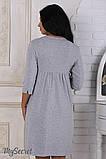 Набор для беременных и кормящих халат+ночная сорочка 44р, фото 3