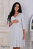 Набор для беременных и кормящих халат+ночная сорочка 44р, фото 4