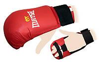 Накладки (перчатки) для карате PU Matsa MA-0010