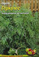 Семена Укропа Геркулес, пакет 10х15 см