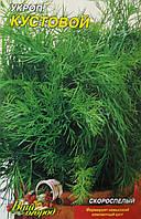 Семена Укропа Кустовой, пакет 10х15 см