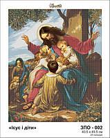 """Вишивання бісером. Схема """"Ісус і діти""""."""