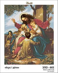"""Вишивання бісером. Схема """"Ісус і діти"""".ЗПО-002"""