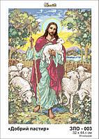 """Схема для вышивки бисером """" Добрий Пастир"""""""