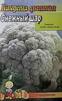 Семена Цветной Капусты сорт Снежный шар, пакет 10х15 см