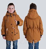 Модная весенняя куртка парка  для мальчика (школа младшая).