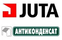 Антиконденсат «JUTA» (Чехия)