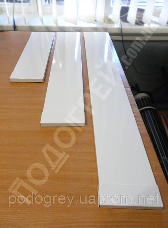Теплый плинтус УДЭН-200 (UDEN-S)