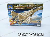 Конструктор Военный самолет 339 деталей