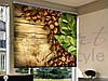 Рулонные шторы на проем кофейные зерна, фото 4