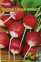 Семена Редиса сорт Красный с белым кончиком, пакет 10х15 см