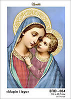 """Схема для вышивки бисером """"Марія і Ісус"""""""