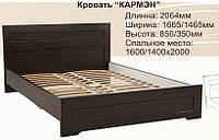 Кровать Кармен  к1400