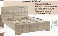 Кровать Волна  к1400