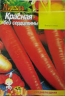 Семена Моркови сорт Красная без сердцевины, пакет 10х15 см