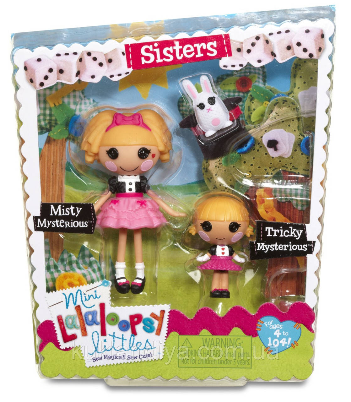 Mini Lalaloopsy сестрички фокусницы