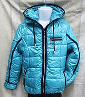 Куртка для девочки. Детская одежда., фото 1