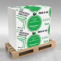 Пенопласт Комфорт ПСБ-С-25 (50мм) 1*1м (10 листов/упаковка) , фото 1