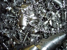 Закупаем металлическую стружку